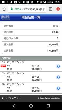 凱旋門賞 こんなに儲けやすいレースって なかなかないです。  予想投稿しましたが 日本馬は3頭とも その辺にいる訳ないのだから  エネイブルから外国馬を3頭ほど 選ぶだけです。  的中した人いますか?
