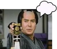 ︎d(>_・ ) 大喜利 (o^-')b ︎ 名シーンに迷セリフを… ②  このシーンのセリフを憶えていますか?
