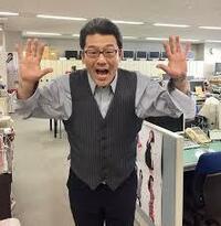 10月8日はめざましテレビの軽部真一さん(東京都出身)57歳のお誕生日です。 軽部真一アナと言えば何をイメージしますか?