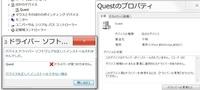 Oculus QuestとPCを有線接続したい Oculus QuestのデータをPCとUSB接続してやり取りしたいのですがoculus QuestをRampow USB Type C ケーブルでPC接続しましたが デバイスが認識されずoculusQuest側のアクセス許...