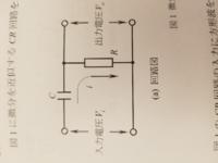 振幅比の周波数特性について 微分回路の抵抗をR=50kΩ、コンデンサをC=0.001μFとした場合の振幅比の周波数特性を求めよ。 入力を正弦波交流電圧とし、その周波数を100Hz~100kHzまでとする。  この場合の振幅比...