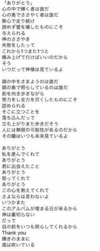 歌詞を書いてみたのですが、この歌詞をどう思いますか? 感想を教えてください(>人<) また、もしよければ曲を作ってほしいのですが… お願いします!