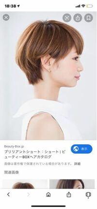 美容師さんやこの髪型の人に質問です。 毛が固くて太くて多い人は下の髪型だとはねますか? また、このように綺麗にするにはヘアアイロンが必須でしょうか