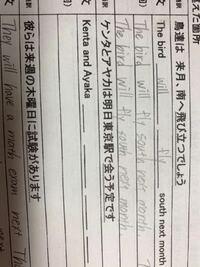 この 「ケンタとアヤカは明日東京駅で会う予定です」の英文のことなんですが、 Kenta and Ayaka ___ ______ ____ ____ at the Tokyo Station Tomorrow. とあるのですが空欄には何が入るのですか?will meetじゃな...