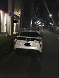 駐車禁止の場所にいつも駐車している車があったんですが、 除外指定の車両でした。 つまり、身体障害者とかの感じだと思うのですが、それにしても毎日、駐車禁止の場所に駐車して駐車場がわりにする人って、取り締まれないけど厳重注意ですか?