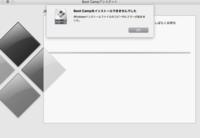 BootCampアシスタントを使ってMacにWindows10をインストールしたいのですが、上手くいきません 今使用しているパソコンは2017年に発売されたMacBookで、あと145GB程残っています。MacOSも最新のものにアップデート済みでWindows10のISOファイルもダウンロード済みです。  Appleのページに従いBootCampで操作しているのですがいつも画像のところで...