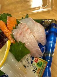 スーパーで刺身を購入しました。 この3つのきりみの種類の魚は何ですか?教えてください。