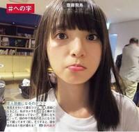 乃木坂46 乃木撮VOL.02 普段あまり見ることができない 齋藤飛鳥さんの表情が 楽しみです、 みなさんは 誰を見たいですか?