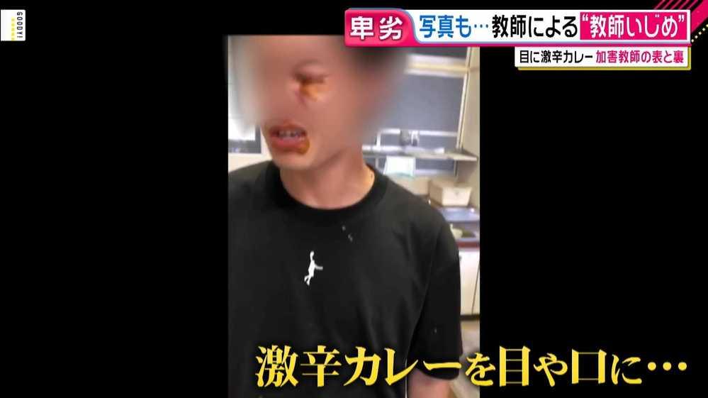 東須磨小学校のイジメ女帝の謝罪文のようなものなんですけど 「本当にそれまでは、被害教員には自分...