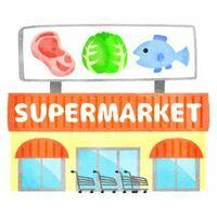 全てのレジに店員が待機していて 売り場ごとに案内係が常駐している スーパーだったら 多少高くても利用しますか?   うちの方はレジ待ちの客が結構いても なかなかレジ打ち店員の応援が来ませんし、 探している商品の有無や陳列場所を聞きたくても 聞く店員がいません (>_<)