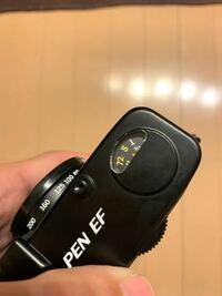 フィルムカメラ オリンパス PEN EFを譲ってもらいましたが きちんと巻き上げできるけど、このメモリが変わりません。 なおせますか?