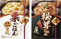 「栗ご飯」と「松茸ご飯」であれば、どちらの方が好きですか?