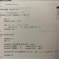 C言語のポインタについて 写真のような時はなぜポインタが必要ないのかわかりません。教えて欲しいです。