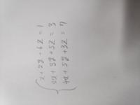 数学 連立一次方程式の問題です。これ解けますか?