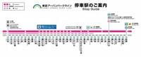 東武アーバンパークライン(野田線)の急行通過運転区間拡大&区間急行新設について。  ①アーバンパークラインで唯一松戸市にある六実駅が急行通過駅となってしまう訳ですが、これに関しては 松戸市は何と言っ...