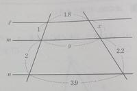 平行線と比の問題です。  「Y」を導く方法を、他の似た問いでも利用できそうな計算式で教えてください。  よろしくお願いいたします。