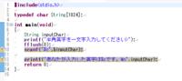 C言語でキーボードから半角英字を一文字入力し、表示したいのですが 画像のような結果になってしまいます。 改善点お教えください。