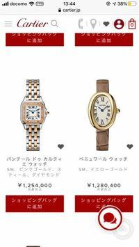 カルティエCartierの時計で下の2つで迷っています。好み的にはベニュワールなのですが、革ベルトの手入れ等も考えると、パンテールの方が良い気もします。パンテールはイエローのイメージが強いのですが、ダイヤ...