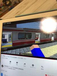 マインクラフトでこの電車はどう出すんですか?子どもが欲しい欲しいというのですが全然意味が分からないので…電車と線路をマインクラフトで出したいです。