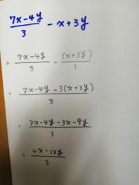 このやり方はどこか間違っていますか? 中1数学です。 分数を含む多項式です。  解答を見たら 3分の4x+5y なんですが、私が計算するとこうなりました。5yになるということは、分子のカッコの付け方か、外し方が...