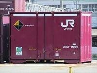 貨物列車のコンテナには何が入っているのですか?
