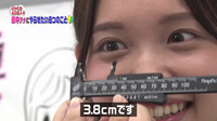 田中瞳アナウンサー。あそこのサイズは3.8cmだそうです。小さい穴でかわいいなぁって思いますか? 女子アナの田中瞳さんの画像を見てください。 「モヤさま」でおなじみの田中瞳アナですが目のサイズが3.8cmだと判明したようですが感想はありますか?