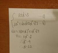 この解き方って同値変形になってますか?