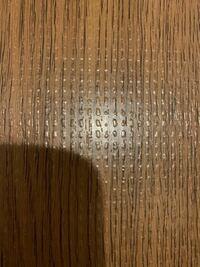 フローリングについた滑り止めの跡が消えません。 フローリングに玄関マットを敷いていたのですが、滑り止めの跡が残ってしまいました。  フローリングの素材は木ではなく、ビニール系です。 凹凸が付いて、変形...