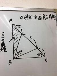 解き方教えてください 中学生で習った範囲でお願いしたいです。