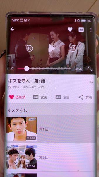 Androidでgyaoの映像をテレビに映すにはどうすればいいんですか? テレビはシャープのテレビでミラキャスト対応のテレビです。 gyaoのアプリ側にミラーリングボタンみたいなのがないのですが...