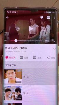 Androidでgyaoの映像をテレビに映すにはどうすればいいんですか? テレビはシャープのテレビでミラキャスト対応のテレビです。 gyaoのアプリ側にミラーリングボタンみたいなのがないのですがどうすればいいんでし...