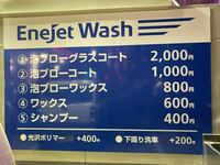 車の洗車について質問です。 一周間前に新車を乗り始めて、本日初めて洗車機で洗車をしました。 エネジェットウォッシュの泡ブローグラスコートをしたのですが、1ヶ月に一度洗車するとして毎回グラスコートのコー...