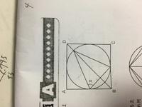 四角形ABCDは正方形です。角xは何度ですか?  この問題がわかりません。小学生にも分かるように簡単に説明してください。  よろしくお願いします
