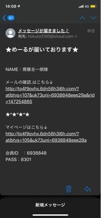 この出会い系サイトは詐欺サイトですか?? ちゃんとしたサイトですか?? 先程このサイトを利用してまず8千円を入金してレギュラー会員プラスサファイア会員になろうとしたのですがサイト側からサファイア会員に...