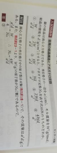 化学基礎の問題です。解説を読んでも上手く理解できません。化学が得意な方分かりやすく教えてください(_ _*))
