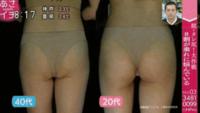 【放送事故】NHK朝の番組「あさイチ」で女性のアソコが映ってしまいましたが見ていた方どう思いましたか? 女子アナの近江さんも苦笑いをしていました‥ 40代と女性と20代女性のアソコ(お尻)が映ってしまいまし...