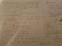 中学受験算数問題です。 大問5(3)を小学生でもわかるよう解説していただけませんでしょうか。