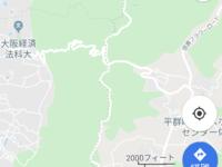 地図の大阪経済法科大学から右に伸びている山道は、バイクで走るのにどんな道ですか? 舗装路? 傾斜具合(原付でも無理なく登れる?)。 そもそもバイク通行可?  など分かる方お願いします。