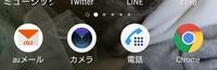 Xperia XZ3です  ホーム画面の1番下にあったアプリ一覧に飛ぶアイコンを誤って消してしまったのですがどうすればもとに戻るでしょうか?