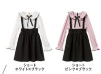 量産型ヲタクさんに質問です! 画像の服は量産型っぽいでしょうか? また、白とピンクだったらどっちがオススメですか?