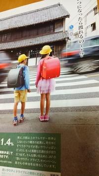 いまどきの小学生はこんなスカートで学校へ行っているんでしょうか? これではまるでピアノ発表会の時の衣装ではありませんか? 学校でピアノでも弾くのでしょうか? そもそもなぜ男の子のほうがパンツの丈が長...