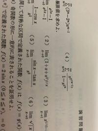 次の級数の収束するxの範囲とその和を求めよ。 という問題がわかりません。  級数の公比をrとするとき、|r|<1だったら収束するということはわかるのですがこの級数の公比がわかりません。  和については自分で...
