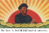 毛沢東は旭日の日本を高く評価していますね?当然でしょう。日本軍が蒋介石の国民党軍と戦ってくれたおかげで、毛沢東の共産党軍は蒋介石の国民党軍に勝つ事ができたのですからね?