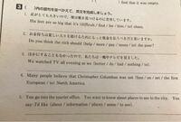 ( )内の語句を並びかえて、英文を完成させましょう。 よろしくお願いします。