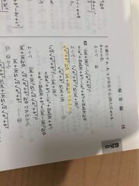 a>0 b>0の条件が問題になかったのですが、下線部のように言うことはできるのですか?