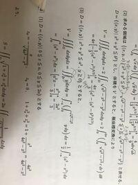 大学数学 微分積分 体積V 領域G x^2+y^2≦a^2,0≦z≦y(a>0)の体積Vを求めよ。  答えにはD={(x,y)/ x^2+y^2≦a^2,y≧0}とすると、  V=∫∫∫dxdydz=∫∫ydxdyとあります。どうしてyを積分することになったのかがわかりま...