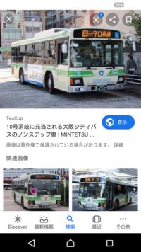 大阪のシティバスの料金の210円入れる所に250円とか300円入れたらお釣り出てくるのでしょうか? それと1000円札しか持ってなかったら100円に両替はしてくれるんですよね??じゃきっちり210円 てどうやって支払うのですか?