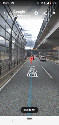 Googleマップ ストリートビューの場所を教えてください! 交差点名が知りたいです。 場所は愛知県名古屋市までしかわかりません。前方にある歩道橋に書いてある住所が分かればいいのですが、解析できません。助けてください。