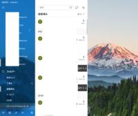 windows10 メールアプリの送信済みトレイの横に添付ファイルのような「その他3人」という表示が出ています  CCなどで複数人に送信したわけではありません。 ウイルスが入って、勝手に送信しているのでしょう?