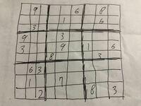 ナンプレ(独数)についてです。 友達にナンプレの問題を出されたんですが解き方分からないです。この問題って解けますかね?良ければ答えと解き方を教えて欲しいです!